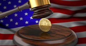 First mention of bitcoin in the U.S. Supreme Court